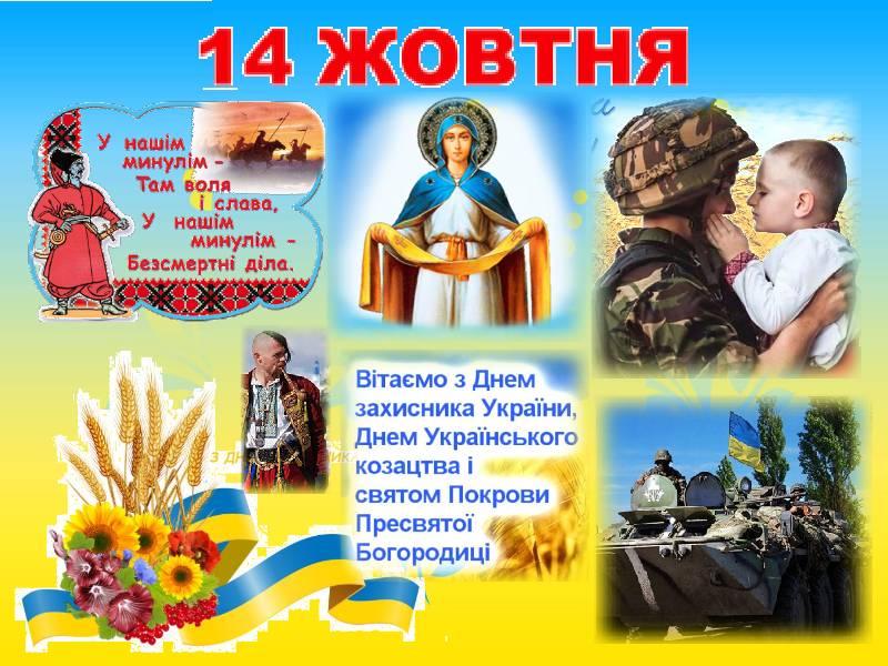 """АСОЦІАЦІЯ """"УКРЗОВНІШТРАНС""""   щиро вітає всіх  з прийдешніми  святами"""