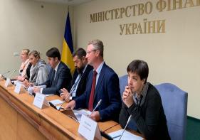 Новый Общественный совет при Министерстве финансов Украины