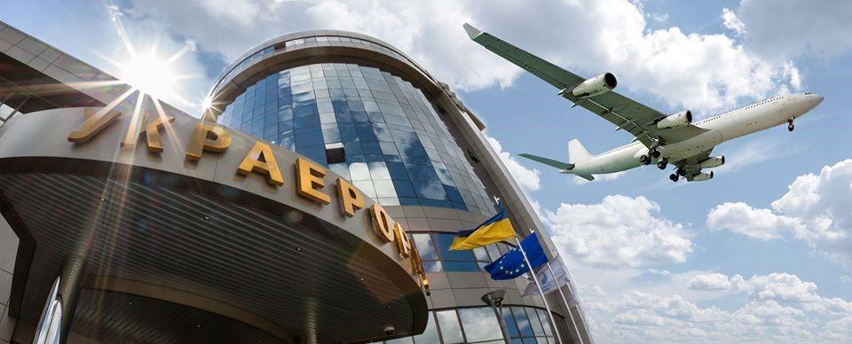 Украэрорух: 2020 модернизация аэронавигационной инфраструктуры страны происходила в соответствии с европейскими стандартами
