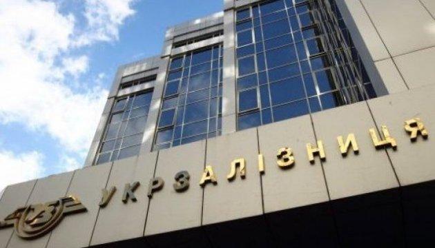 «Укрзализныця» выступает за установление фиксированных ставок налога для земель ж/д транспорта