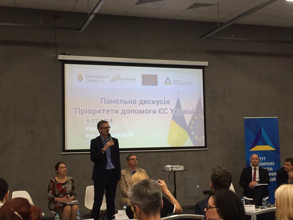 Приоритеты помощи ЕС Украине: взаимовыгодное движение навстречу