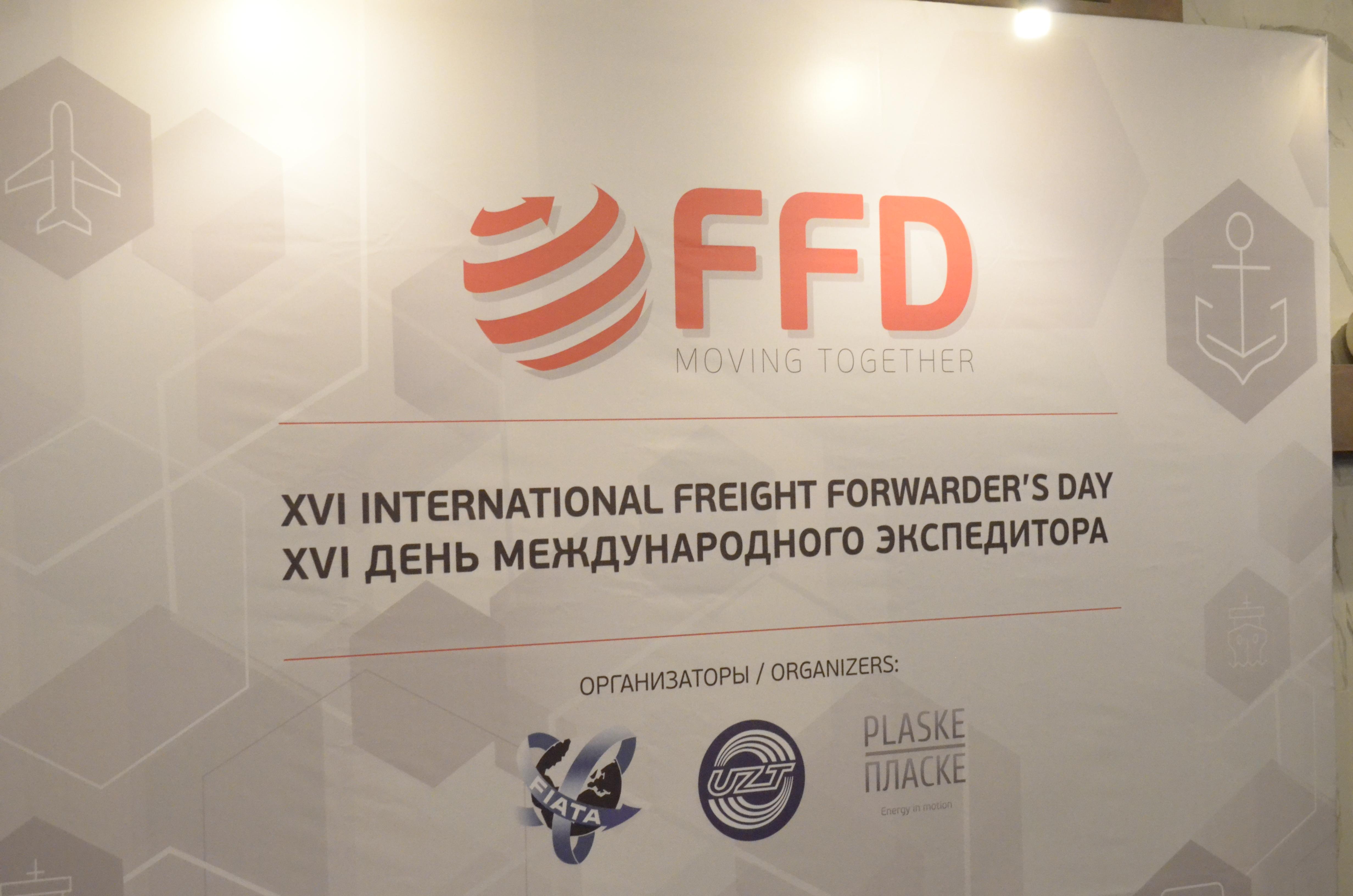XVI International Freight Forwarder Day